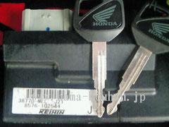 hiss ecu with key