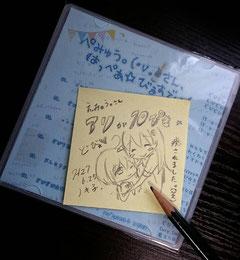 CDができたのも嬉しいけど、一番(e.本名)が喜んでる様子に幸せもらった!