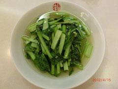 *青菜炒め