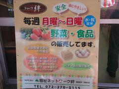 焙煎作業&不良豆選別(ピック)作業