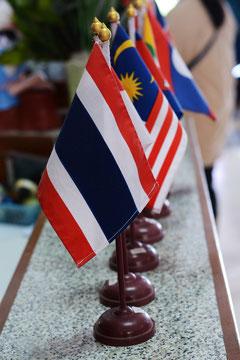 Thailand spielt eine wichtige Rolle bei der ASEAN-Gemeinschaft