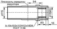 Редукторы типа 1Ц2У-100, 1Ц2У-125, 1Ц2У-160, 1Ц2У-200, 1Ц2У-250 цилиндрические горизонтальные одноступенчатые.Размеры полого выходного (тихоходного) вала редуктора 1Ц2У-250.