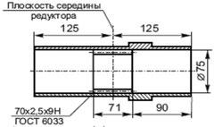 Редукторы типа 1Ц2У-100, 1Ц2У-125, 1Ц2У-160, 1Ц2У-200, 1Ц2У-250 цилиндрические горизонтальные одноступенчатые.Размеры полого выходного (тихоходного) вала редуктора 1Ц2У-200.