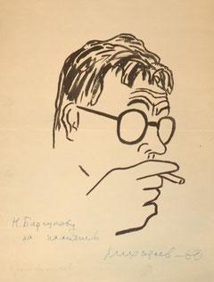 Н.Болховитинов. Дружеский шарж Лиходеева. 1960 год.