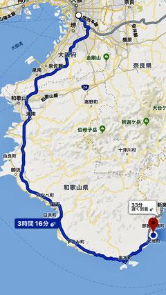 大阪から太地町への地図