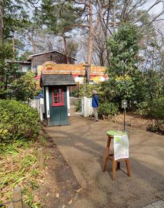●ジブリ美術館の出口(無料エリア)スタンプは丸いイスの上に置いてありました。台紙は奥の小屋の中にあります