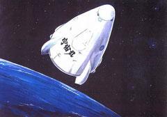 宇宙旅行維新(画像をクリック)