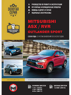 Mitsubishi Outlander Service Manual - Wiring Diagrams on mitsubishi outlander remote control, mitsubishi outlander battery, mitsubishi outlander key fob programming, mitsubishi outlander exhaust system, mitsubishi outlander schematic, mitsubishi outlander transmission, mitsubishi endeavor wiring diagram, mitsubishi outlander oil filter, mitsubishi tv wiring diagram, mitsubishi outlander air conditioning, mitsubishi evo 9 wiring diagram, mitsubishi starion wiring diagram, mitsubishi outlander fuel tank, mitsubishi outlander aux plug, mitsubishi outlander frame, mitsubishi outlander motor, mitsubishi outlander charging system, mitsubishi outlander door, mitsubishi outlander belt diagram, mitsubishi outlander spark plugs,
