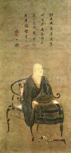 道元禅師・自賛軸 (永平寺所蔵)