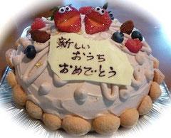 ドーム「うたう苺たち」3,500円