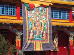 ボン教ラマの大タンカ