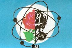 """Das Logo der""""Organisation Landsleute""""Kiew"""