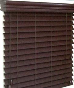 vertical en bois, brun