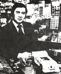 Louis Del Rosario - manager du Elmsford Raceway
