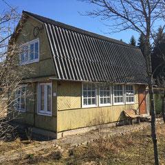 Купить дом в селе Никольское, Гатчина