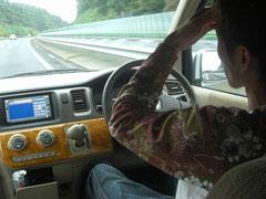 車検 中古車 安 安心