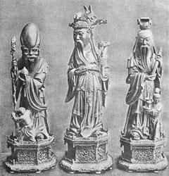Les seigneurs des trois Mondes