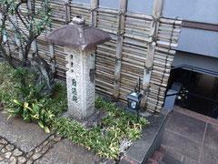永代供養塚(自適苑)への入り口
