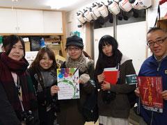 左から、近藤絵莉さん、仲田由香里さん、野原美咲さん、大関奈々さん