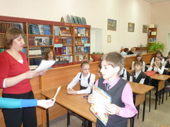 В библиотеке им.Толстого