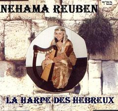 Nehama REUBEN la harpe de Jerusalem août 1991
