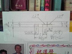 配線図(2012.10.28)