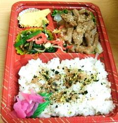 牛肉の炒めもの弁当398円よw