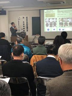 福岡市鍼灸師会にて薄毛に関する発表