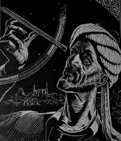 Gravure contemporaine d'Ulugh Beg observant le ciel, Musée de l'Observatoire Ulugh Beg de Samarcande (M.Schvoerer, 2008).