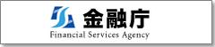 金融庁ロゴ