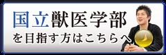 「医歯薬専門予備校インフィア」https://www.igakubujyuku.com/