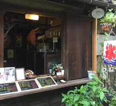 Shop in Yanaka