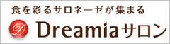 クリナップDreamiaサロン