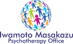 Iwamoto Masakazu Psychotherapy Office