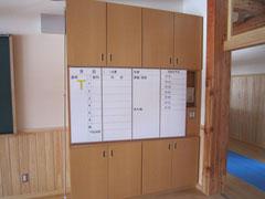 学校・教室・掲示板・収納棚