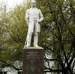 Памятник Второву в городе Электросталь