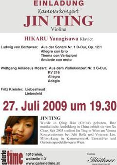 galerie time Kammerkonzert Jin Ting und Hikaru Yanagisawa