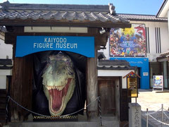 海洋堂フィギュアミュージアム黒壁も楽しそう