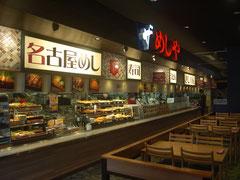 きしめんや味噌カツなど、名古屋グルメも豊富