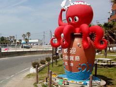 西港にある「にっしー」は記念写真ポイント