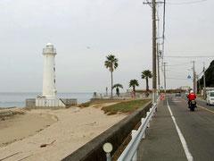 知多半島のシンボル、野間灯台をチェック
