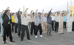 同意徴収作業の出発式でガンバロー三唱する市職員ら=3月11日、石垣島土地改良区