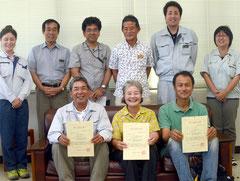 エコファーマーとなった(前列右から)柳田さん、代理の下地啓子さん、大浜さん=八重山合同庁舎