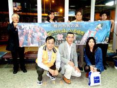 北海道稚内市から稚内市民の翼一行が来島した=2日夜、石垣空港