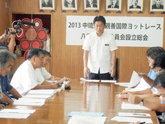 第12回中琉友好親善国際ヨットレースの八重山実行委員会が設立された=7日午後、市役所