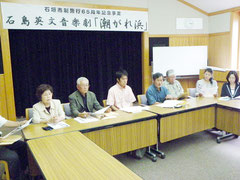 石島英文音楽劇「潮がれ浜」の制作発表会見が行われた=10日、市立図書館