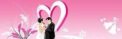 Hochzeits-Verzeichnis