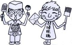 岐阜市・手数料・大家直接仲介・RC造・鉄筋コンクリート・マンション・賃貸・無料