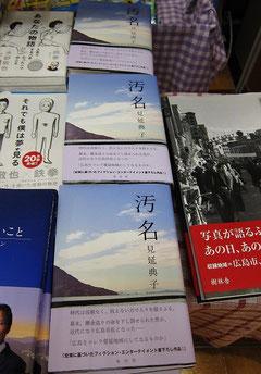 写真 /    ひろしまフォト歩き