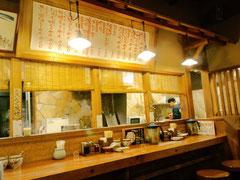 八番山 博多ラーメン ばりきや 太田店 店内カウンター風景